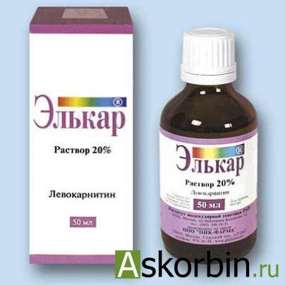 L-карнитин сжигатель жиров 20% 50мл р-р (Корпорация Олифен ЗАО), фото 4