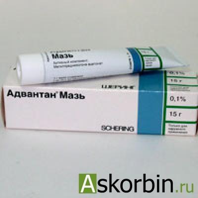 Адвантан Жирная мазь 0,1%15г (Schering AG), фото 4