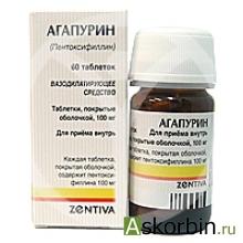 агапурин 100мг 60, фото 4