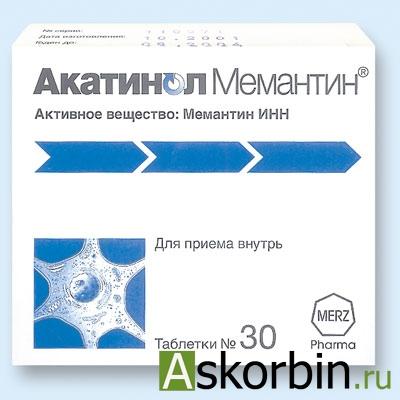 акатинол мемантин 10мг 30 тб, фото 7