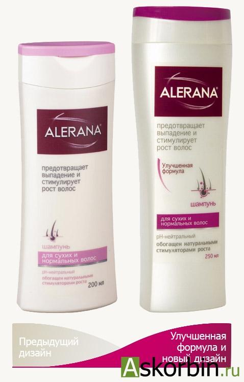 Бальзам для волос алерана