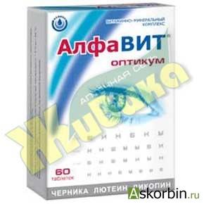 АлфаВит Оптикум таб. №60, фото 2
