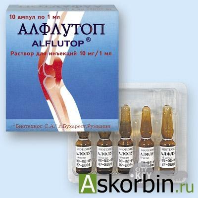 алфлутоп 1мл 10 амп., фото 4