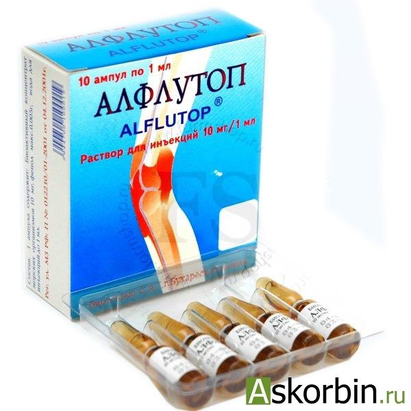 алфлутоп 1мл 10 амп., фото 3