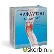 алфлутоп 1мл 10 амп., фото 6