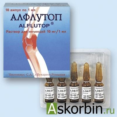 алфлутоп 1мл 10 амп., фото 5
