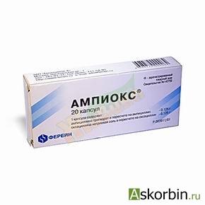 Ампиокс Цена Инструкция По Применению Цена Отзывы Аналоги - фото 4