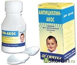 Ампициллин гран. д/сусп. 250мг/5мл фл.100мл, фото 3