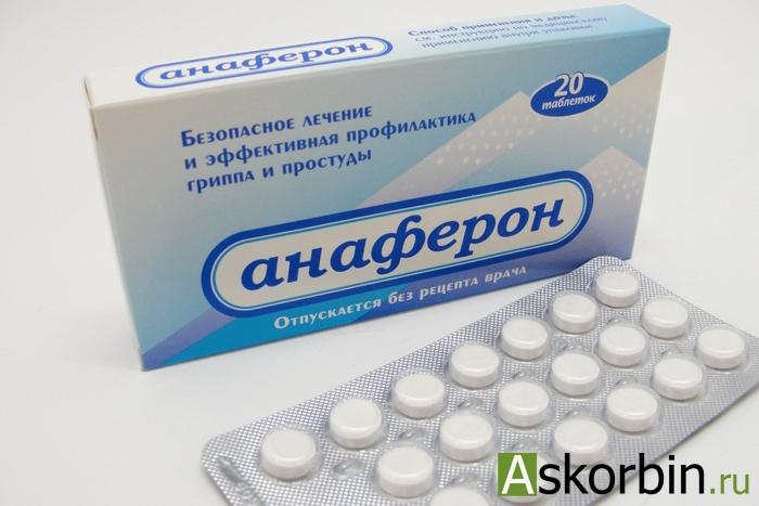 Анаферон взрослый таб. №20, фото 2