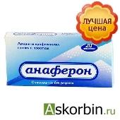 Анаферон взрослый таб. №20, фото 6