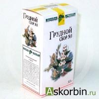 Анис плоды 50г (Иван-чай ЗАО), фото 3