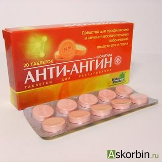 Анти-ангин ф-ла таб. 20 (Natur Produkt), фото 4