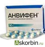 анвифен капс.250 мг 20, фото 3