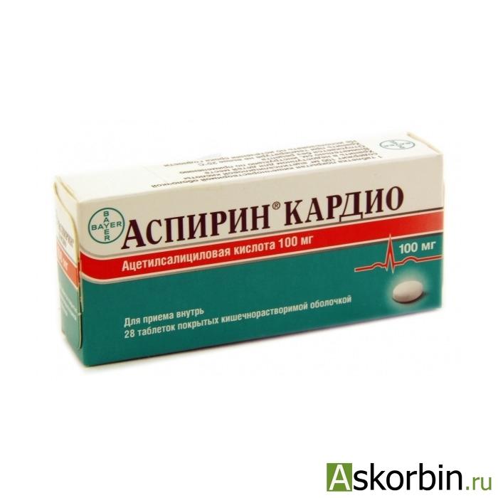 аспирин кардио 100мг 20 таб., фото 2
