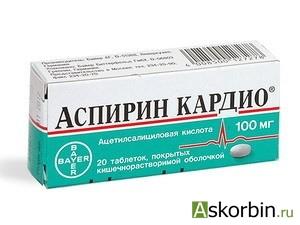 аспирин кардио 100мг 20 таб., фото 5