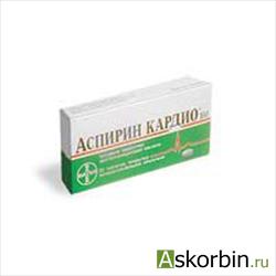 аспирин кардио 100мг 20 таб., фото 8