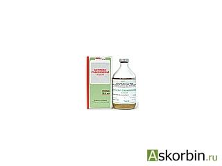 Бактериофаг стафилококковый жидкий фл. 20мл №4, фото 2