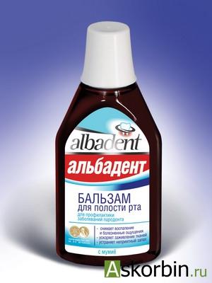 Бальзам д/полости рта Альбадент с мумие 400мл, фото 4