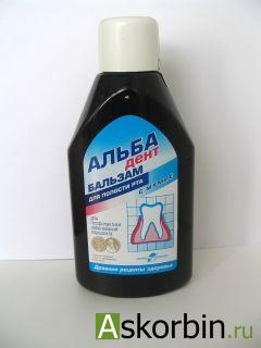 Бальзам д/полости рта Альбадент с мумие 400мл, фото 7