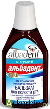 Бальзам д/полости рта Альбадент с мумие 400мл, фото 8