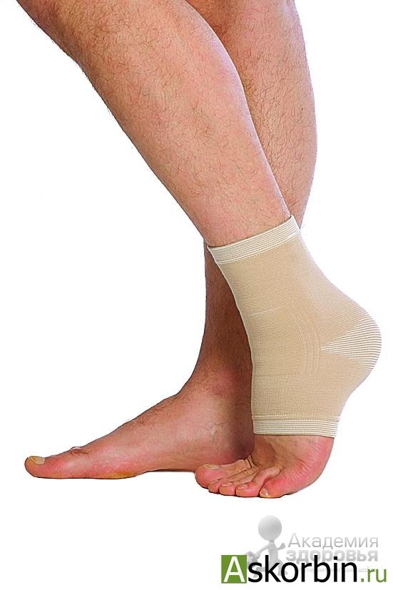 Бандаж на голеностопный сустав ОРТО BAN301, фото 3