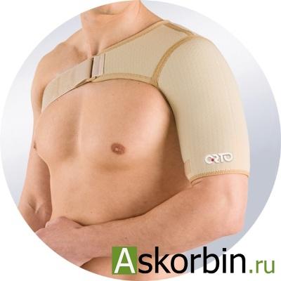 Бандаж на плечевой сустав ASR 206, фото 8