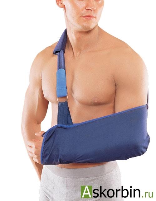 Бандаж на плечевой сустав ASR 206, фото 4