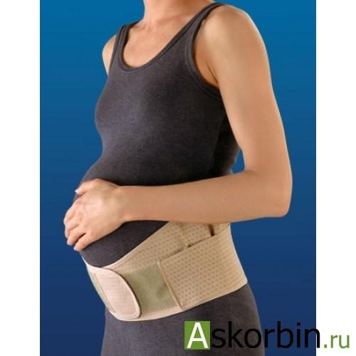 Бандаж Орлетт д/беременных MS-96 р.L бежевый, фото 1