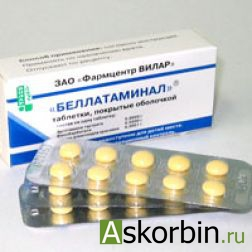 беллатаминал 30 таб.п/о, фото 3