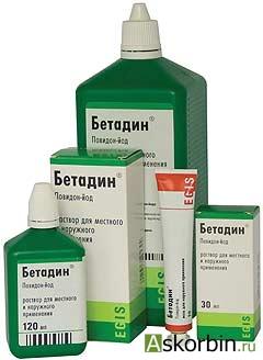 Бетадин р-р д/нар. прим. 30мл, фото 1