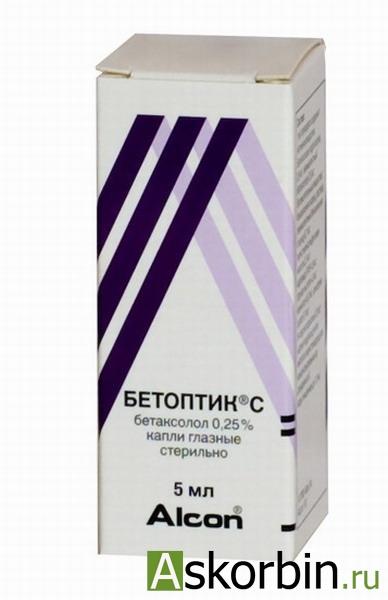 Бетоптик С капли глазные 0,25% 5мл, фото 3