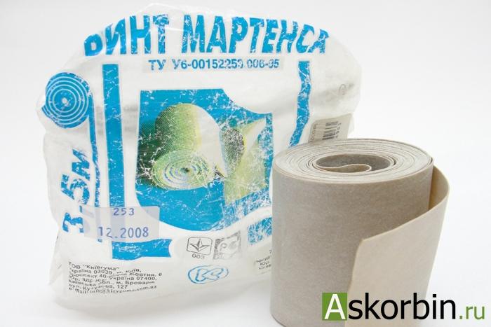 Бинт резиновый Мартенса 3,5м, фото 1