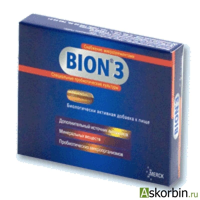 бион 3 10 таб., фото 1