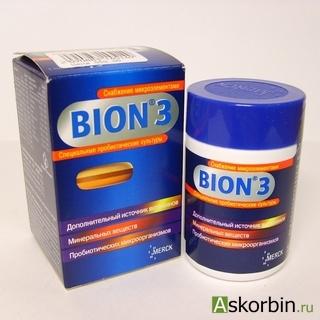 бион 3 30 таб., фото 3