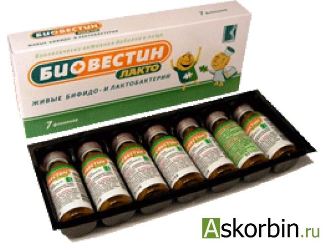 лактобактерин 5доз 10 флак., фото 2