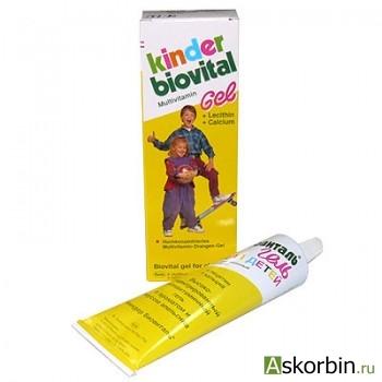 Биовиталь гель для детей 175г, фото 4