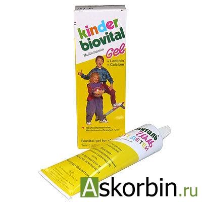 Биовиталь гель для детей 175г, фото 2