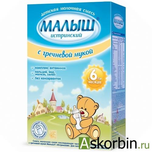 Бона молочная смесь с железом 350г №12, фото 5