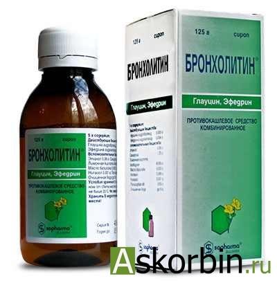 бронхолитин 125г сироп, фото 4