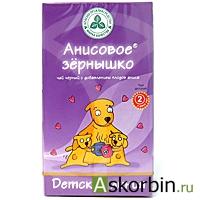 Чай детский Анисовое зернышко ф/п 1,5г №20, фото 4