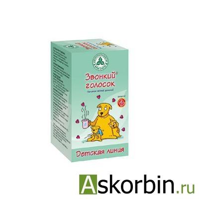 Чай детский Анисовое зернышко ф/п 1,5г №20, фото 2