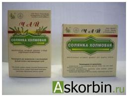 Чай Солянка холмовая 50г, фото 6