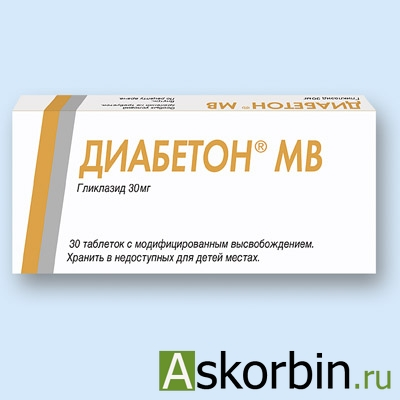 Диабетон МВ таб. 30мг №60, фото 2