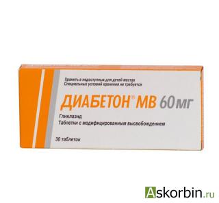 Диабетон МВ таб. 30мг №60, фото 3