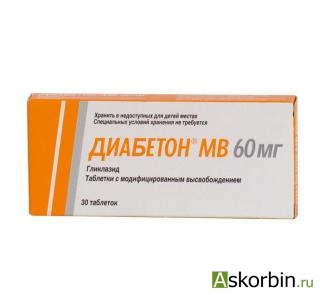 Диабетон МВ таб. 30мг №60, фото 4