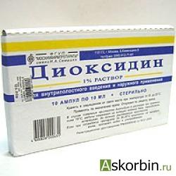 диоксидин 0.5% 10мл 10 амп., фото 4