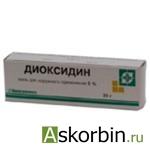 диоксидин мазь 5% 30г, фото 8