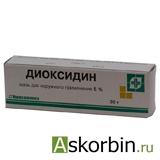 диоксидин мазь 5% 30г, фото 7