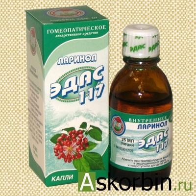 Эдас-130 капли 25мл /при аллергиях/, фото 1
