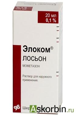 Элоком-С мазь 45г, фото 2